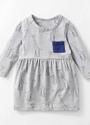 Платье для девочки, серое. жирафик.