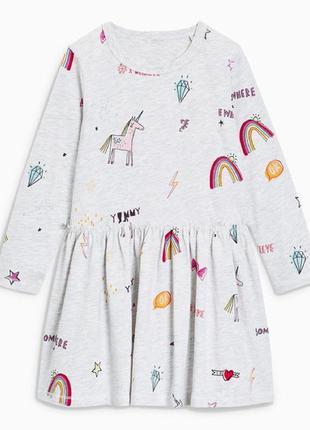 Платье для девочки, серое. веселые единороги.