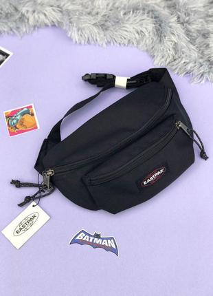 Поясна сумка eastpak doggy bag black барсетка бананка истпак ч...