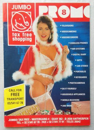 Промо Журнал 90-х - Jumbo Tax Free Shop, Promo 8