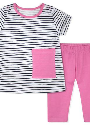 Костюм 2 в 1 для девочки, розовый. веселая полосочка.
