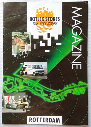 Промо Журнал 90-х Botlek Stores - Tax Free Shop Роттердам