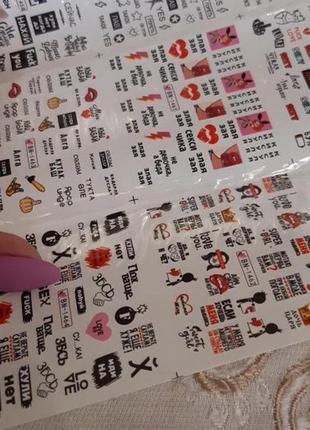 Набор слайдер-дизайнов для ногтей 12 комплектов, более 400 шт