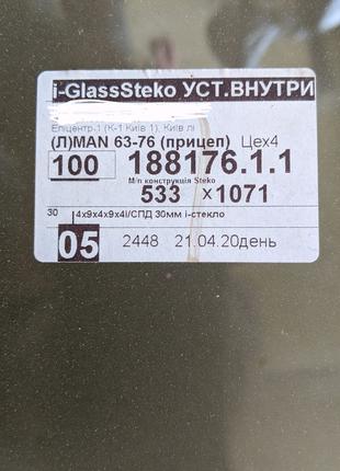 Металлопастиковые окна