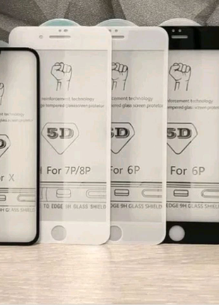 Защитные стекла на все мобильные телефоны,ОПТ,РОЗНИЦА!