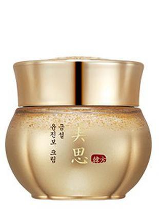 Омолаживающий крем для лица Missha MISA Geum Sul Lifting Special