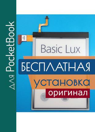 PocketBook 615 Basic Lux экран матрица дисплей ремонт
