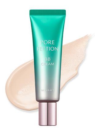 ВВ крем Missha Pore Fection BB Cream SPF30 PA++