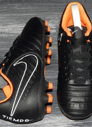 Nike tiempo legend ! оригинальные, яркие, стильные бутсы-копочки