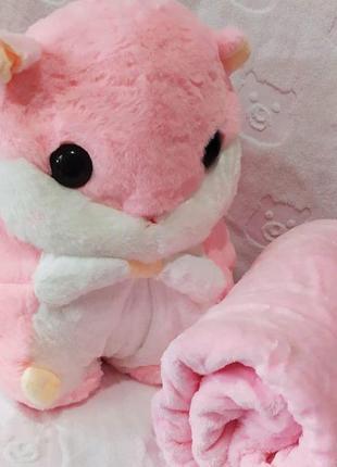 Розовый хомяк . игрушка с пледом