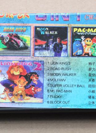SUPER 8in1   Sega Mega Drive   Игровой Картридж