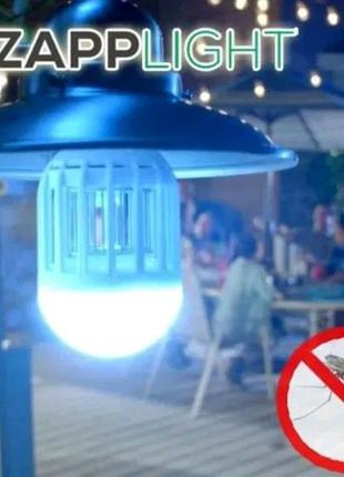 Антимоскитная лампа светодиодная ловушка уничтожитель комаров Zap