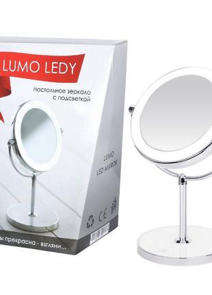 LUMO™ | Настольное косметическое зеркало для макияжа с LED под...