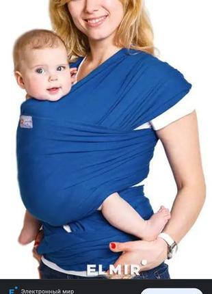 Love&Carry трикотажный слинг шарф синий