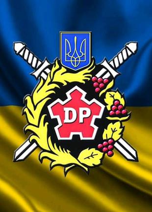 Військова охорона Дипломатичних представництв,.