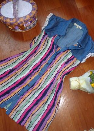 Рубашка весна-лето!срочно продам!