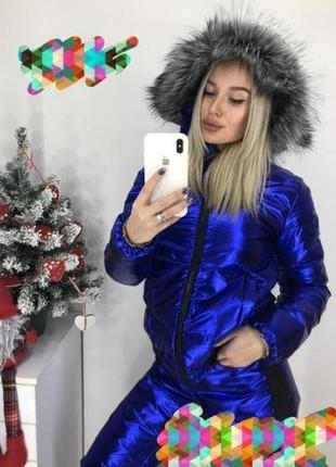 Зимний блестящий костюм!!! акция!!