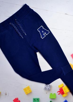Штаны спортивные, спортики, спортивні штани