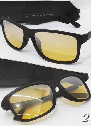 Очки с желтыми линзами для водителей с поляризацией