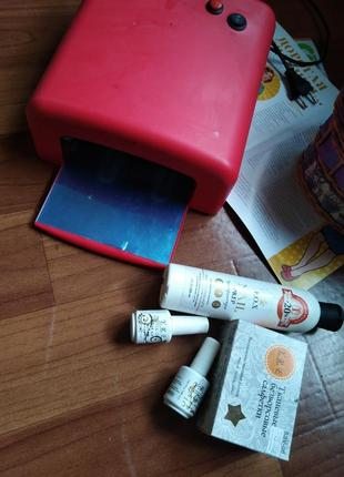 Набор uvлампа+топ+база+салфетки для ногтей