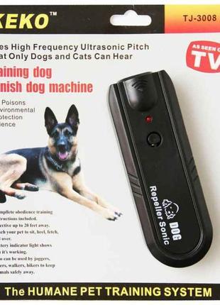 Ультразвуковой отпугиватель собак KEKO TJ-3008.