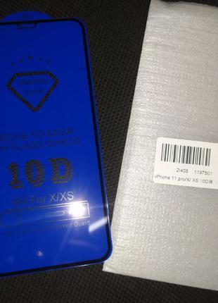 защитное стекло для iphone x xs (черное)