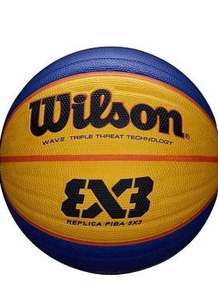 100% позитивных  Мяч баскетбольный Wilson FIBA 3X3 Replica р. 6