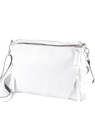 Белая кожаная сумка через плечо женская молодежная на молнии