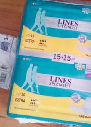 Памперсы, подгузники для взрослых без липучках