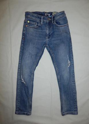 Джинсы модные skinny на мальчика 7 лет 122см