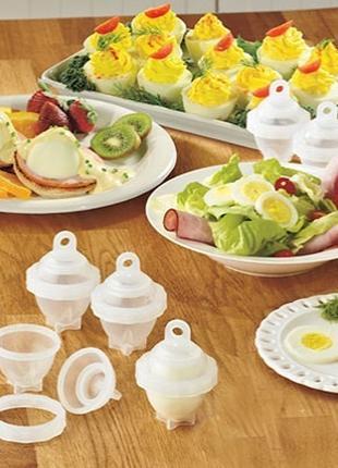 Яйцеварка-формы для варки яиц без скорлупы Eggies варить яйца паш