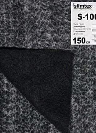 Утеплитель slimtex-100 черный