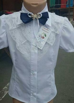 Блузки рубашки для девочек