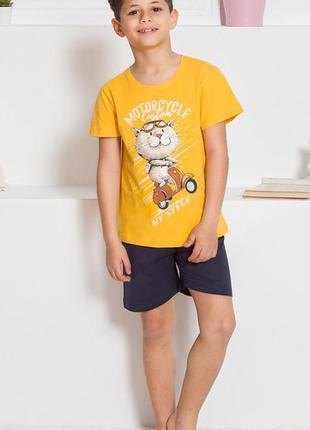 Пижама для мальчика от 9 до 12 лет