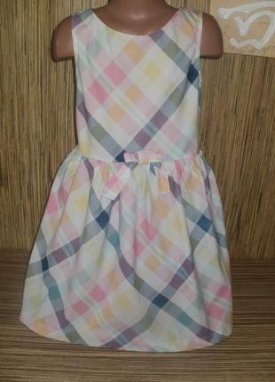 Летнее платье в клетку на 8-9 лет