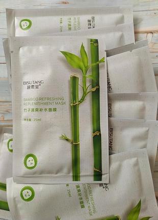 Тканевые маски с экстрактом ростительно происхождения бамбук