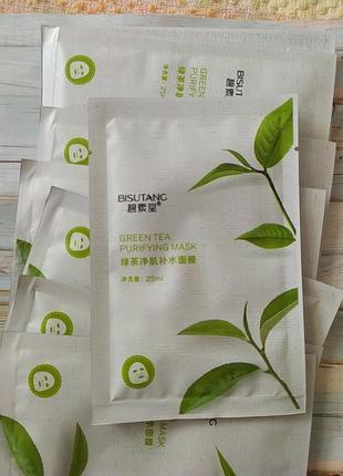 Тканевые маски с экстрактом рост тельного происхождения зелены...