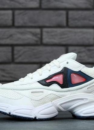 Женские кроссовки топ качества adidas x raf simons.