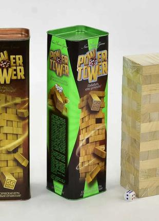 Игра Danko Toys Power Tower (башня, вега, дженга, джанга, jenga)