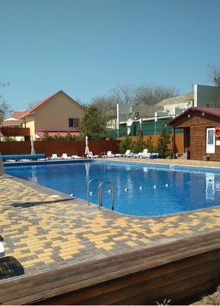 Отдых в Кирилловка номера с бассейном