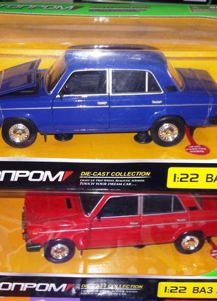 Машина металлическая ВАЗ 2106 Шестерка Автопром Три цвета