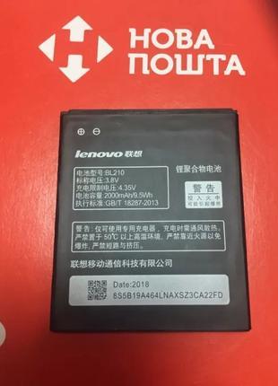 Батарея Аккумулятор Lenovo A536/S820/S650/A656/A766/A750E (BL210)