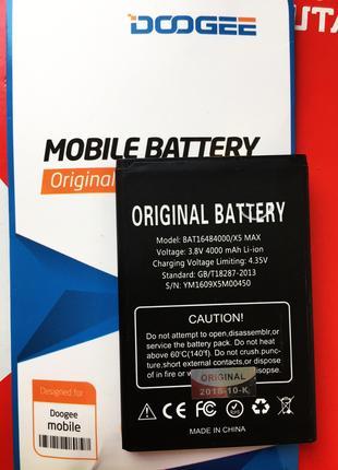Батарея, Аккумулятор, Акб для Doogee X5 MAX/X5 MAX PRO 4000 мАч