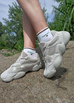 Кроссовки детские Adidas Yeezy boost 500 Адидас изи буст