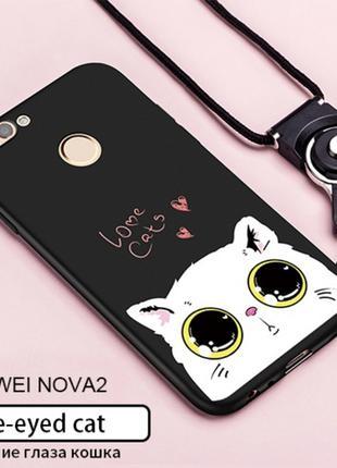 Asina Кот Чехол для Huawei Nova 2