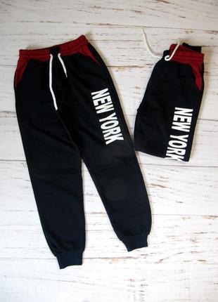 Спортивные брюки мальчику