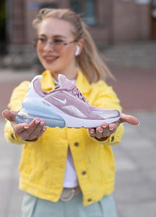 Крутые летние женские кроссовки nike air max 270