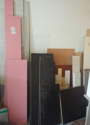 ДСП остатки, разного цвета толщина 10мм; 18мм; 25мм;