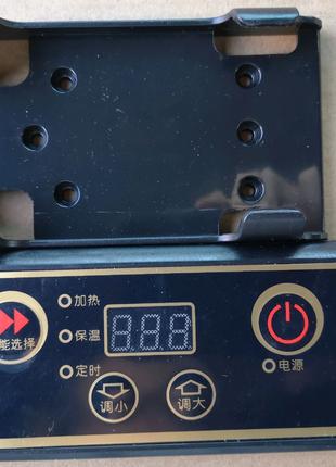 Комплект (пульт в корпусе + плата) к индукционной плите 2800-3000