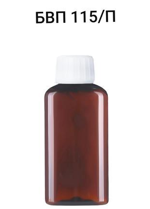 Флакон 115 мл.для антисептиков,парфюмерии